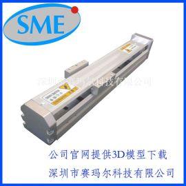 赛玛尔SM140丝杆传动系列线性模组,电动滑台,机械手,XYZ轴