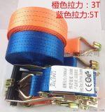 艾力培汽车捆绑带拉力3吨50MM*6M货物固定紧绳器