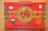 中秋节,春节,东北礼盒大米, 袋装大米批发
