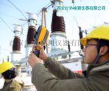 西安红外线测温仪厂家 品种全 质优价廉