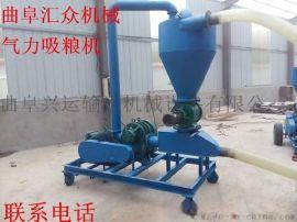电厂 水泥厂等行业优先考虑的气力输送设备结构简单 质量可靠