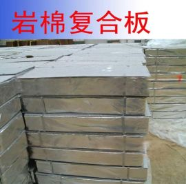 砂浆复合岩棉板生产地区