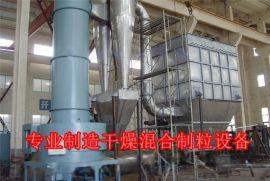 **提供纳米氧化锌干燥煅烧成套装置,江苏常州活性纳米氧化锌专用旋转干燥机