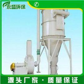 石家庄市机械加工厂烟尘处理脉冲布袋除尘器设备 高效过滤粉尘