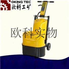欧科环氧素地面抛光机 去除水泥地面打磨机