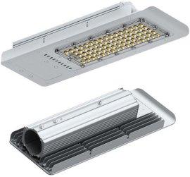 勤仕达一体成型轻薄型LED节能路灯农村道路改造户外路灯台湾明纬电源