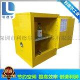 广东厂家直销全钢防爆柜,天那水储存安全防火柜