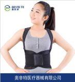 廠家直銷 高彈力尼龍背帶護腰 固定護腰帶 護腰矯正 生產批發OEM