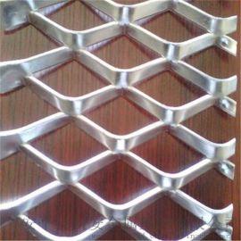冲孔网、镀锌板冲孔网、菱形防护网