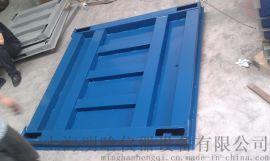 电子磅秤 电子平台秤 小型电子地磅 单层3吨电子地磅