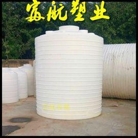 10吨PE化工储罐 减水剂专用耐酸碱塑料桶 可定制