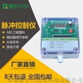 小型除尘器专用10路在线/离线脉冲控制仪