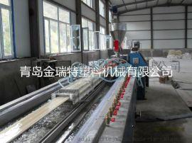 PVC木塑地板生产线 塑木方木设备