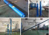 深井专用耐高温潜水泵_地热潜水泵