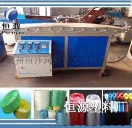 山东优质塑料拉丝机,圆丝制绳设备,整套生产线