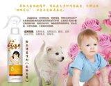 宠物专用-抑菌除味宝