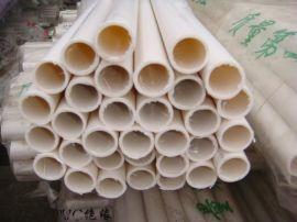 白色电线电缆护套管 PVC穿线管