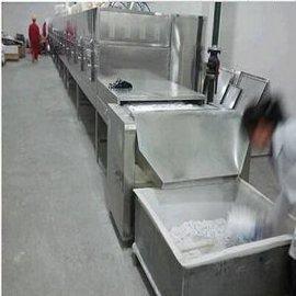 葛根粉微波干燥机 各种食品烘干杀菌设备 专业厂家定做葛根粉烘干设备 价格
