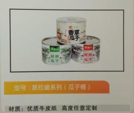 河南鹏宇促销纸罐纸筒
