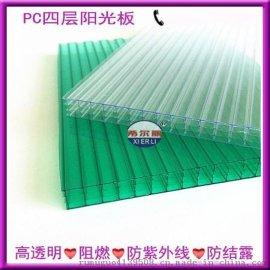 泰安防滴露阳光板价格防雾滴温室大棚专用阳光板