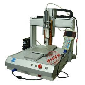 廠家直銷AB膠點膠機,雙液自動點膠機,控膠定量穩定可靠點膠
