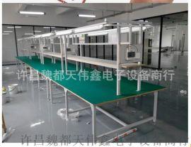 流水作业工作台 电子产品组装流水线