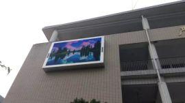 重慶戶外P10全綵LED顯示屏安裝