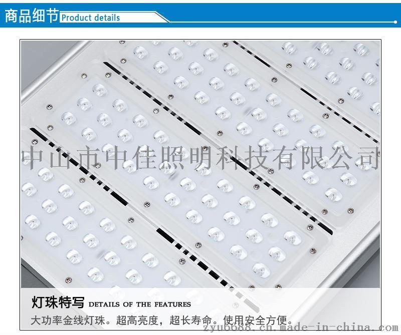 江西led250W模组路灯头