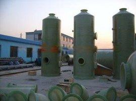 耐腐蚀玻璃钢脱 除尘设备生产厂家