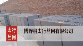 平台钢格栅,检修平台钢格栅,钢格栅厂