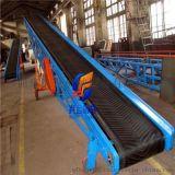 大型V型皮带输送机,东台耐用10米移动式输送机 升降皮带机