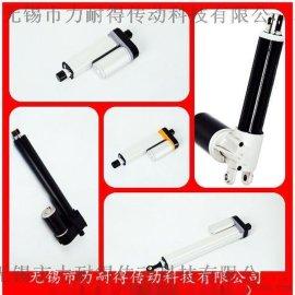 清洁设备  电动推杆、扫地车电动推杆销售价格