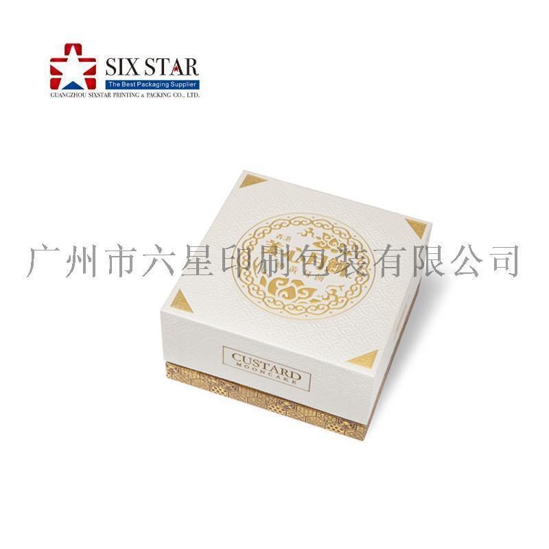 精美月饼包装纸盒中秋礼品盒食品盒木盒包装盒定制厂家直销