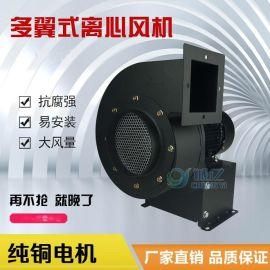 高品质鼓风机小型鼓风机离心式鼓风机管道风机排风机功率750W
