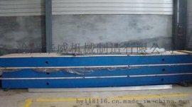 铸铁平板    铸铁平台     汽车试验平板  华威