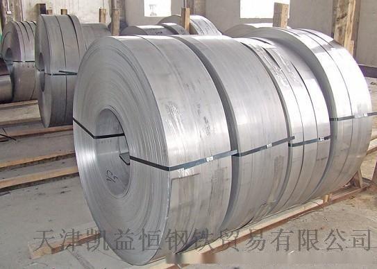 内蒙古022cr25ni7mo4n双相不锈钢板规格全13516131088