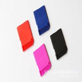 高速注塑加工厂 注塑厂 精密塑胶制品厂 精密注塑加工超薄塑胶制品SD卡 内存卡读卡器