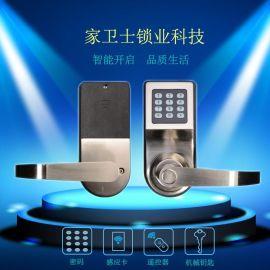 厂家现货按键密码刷卡感应无线智能遥控锁