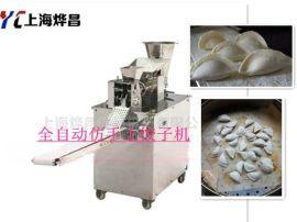 输送带饺子机 饺子机价格 全自动饺子机