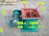 星型卸料器,卸料器,非标型星型卸料器_卸料器(卸灰阀)