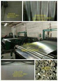 不锈钢网供应商,外贸不锈钢网