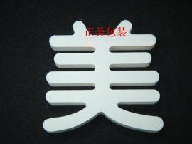 微发泡pp板材 品质保证 交货期快