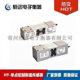 反应釜称重罐体称重配套设备称重安装传感器昆山 南通 泰州 镇江