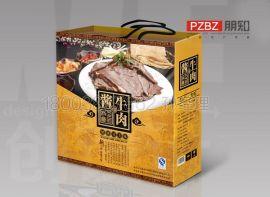 郑州酱肉纸箱包装厂 郑州酱肉纸箱定做