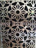 佛山铝板雕花厂家批发欧式铝艺屏风
