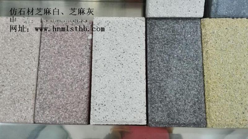pc仿石材200*100*50