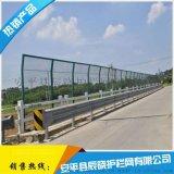 工厂直销 防盗铁丝防护网 机场监狱Y型柱护栏网