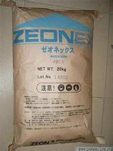 供应高透明COC塑胶原料厂家真销