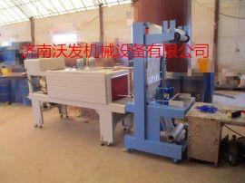 吉安BS-6040型PE膜收缩机