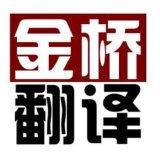 苏州企业及个人英语口语快速培训